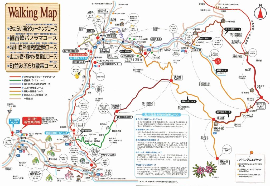 map_ura