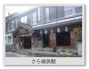 yaodo_12